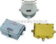 供应BAZ系列防爆镇流器,电子镇流器,荧光灯镇流器,镇流器