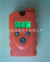 便携式氢气泄露检测仪