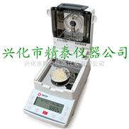 JT-K10-卤素快速水份测定仪,快速水分测定仪