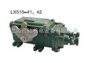 LX510-41防爆行程开关(限位开关)