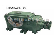 LX510-21防爆行程开关(限位开关)