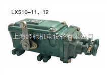 LX510-11防爆行程开关(限位开关)