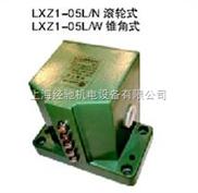 LXZ1-05L/C,LXZ1-05L/W,LXZ1-05L/N组合行程开关
