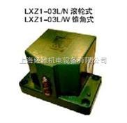 LXZ1-03L/C,LXZ1-03L/W,LXZ1-03L/N组合行程开关