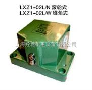 LXZ1-02L/C,LXZ1-02L/W,LXZ1-02L/N组合行程开关