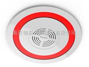 物联智能家居ZigBee无线声光报警器(吸顶式)