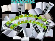 废纸水分仪&废纸浆是造纸工业zui大原料来源