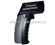 MT6CH人体红外线测温仪美国雷泰现货