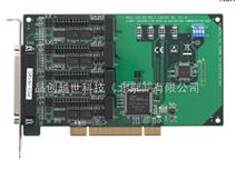 研华采集卡PCI-1612C