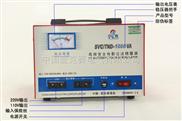 单相稳压器TND-1000VA
