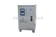 单相稳压器TND-8000VA
