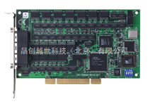 研华采集卡PCI-1758UDIO