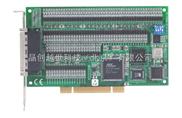 PCI-1758UDI-研华采集卡PCI-1758UDI