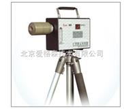 M403684-矿用粉尘采样器,防爆粉尘采样器