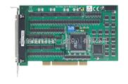 PCI-1752U-研华采集卡PCI-1752U