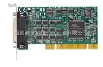 研华采集卡PCI-1757UP