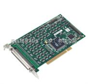 PCI-1753-研华采集卡PCI-1753