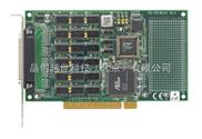 PCI-1751-研华采集卡PCI-1751