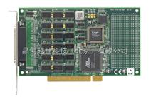研华采集卡PCI-1751