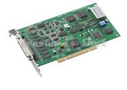 PCI-1747U-研华采集卡PCI-1747U