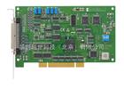 研华采集卡PCI-1710U