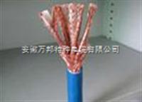 计算机电缆价格屏蔽电子计算机电缆