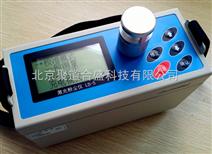 pm2.5粉尘仪专业制造商、中国粉尘检测仪*品牌