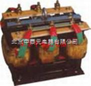 频敏变阻器|电阻器|不锈钢电阻器|电抗器|进线电抗器|输出电抗器