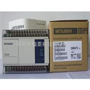 FX1N-40MR-001-三菱FX1N-40MR-001