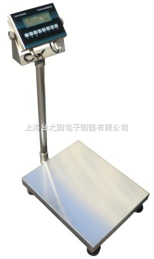 上海800公斤防爆电子台秤