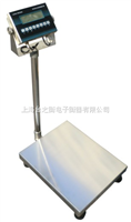 TCS-XC-EX上海800公斤防爆电子台秤