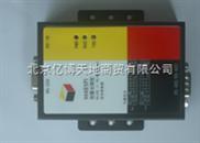 串口保护器 串口转换器 串口远程收发器 ,串口中继器