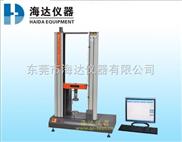 附着力测试仪/附着力测试仪报价/附着力测试仪供应