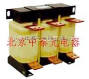 电抗器_电容电抗器_输入电抗器_铁芯电抗器专业供应商