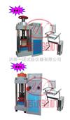 YAW系列全自动压力试验机