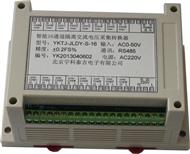 智能16路交流电压采集器