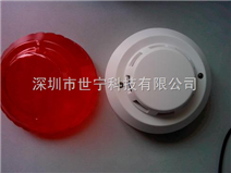 Sn-828-2PL容县火灾烟雾报警器