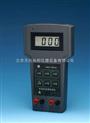 专业生产MC-200电动机故障检测仪,北京MC-200电动机故障检测仪厂家