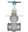 DSZ64H焊接水封闸阀