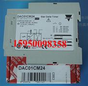 现货供应DAC01CM24瑞士佳乐时间控制器