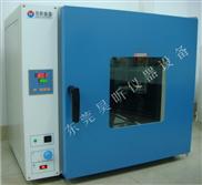 高温箱JX-2000系列、JX-3000系列