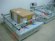 模拟运输试验台