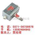 MPM460麦克压力变送器,MPM460W麦克液位变送器,MDM460麦克差压变送器