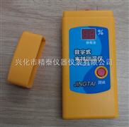 袖珍数字式木材测湿仪 木材水分测量仪