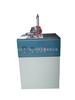 单试样硫化橡塑低温脆性冲击试验机