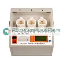 绝缘油介电强度测试仪专业品牌