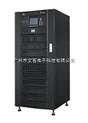 深圳艾默生UPS不间断电源批发商/广州UPS不间断电源设备销售维修中心