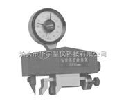 供应齿轮基节检查仪