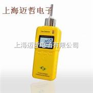 GT901-PH3泵吸式磷化氢检测仪GT901
