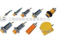 LJC18A3-5-Z/BX,LJC18A3-5-Z/AX电容式接近开关